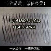 铝板0.3厚冲0.3直径的圆孔 过滤筛网 音响网罩 微孔板