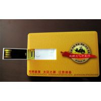 低价处理卡通U盘 创意礼品u盘 移动硬盘卡片u盘批发