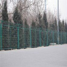 旺来圈地护栏网价格 隔离围栏 草坪栅栏