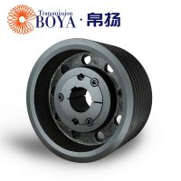 哈尔滨电机皮带轮采购spz280-08选无锡帛扬锥套皮带轮厂家