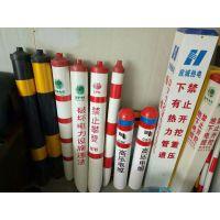 供应玻璃钢标志桩|玻璃钢燃气标志桩|下水管道警示标志桩