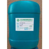 除水垢、铁锈速度快一次型完成的清洗剂哪里有卖 东莞净彻强力除垢剂厂家