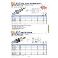 台湾安威 AW 高转速精度强力刀柄 SK40-ASC20-100