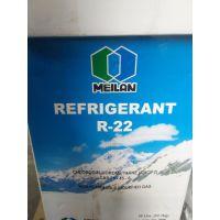 供应 工业制冷、商业制冷,冷冻冷凝机组、超市陈列展示柜等制冷设备梅兰R22制冷剂,氟利昂R22