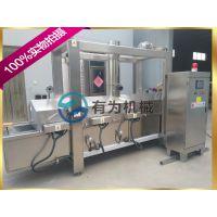 休闲小吃油炸流水线 省电型薯片薯条油炸机 有为机械 品质保证