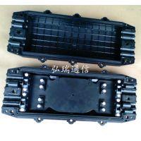 卧式光缆接头盒 二进二出24芯光纤接续盒 光缆终端盒厂家自产