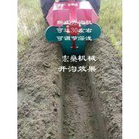 12马力手扶旋耕机 土壤耕整机械旋耕机打田机