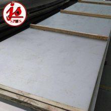 上海SUS303不锈钢板材 SUS303光亮不锈钢板 可双面贴膜