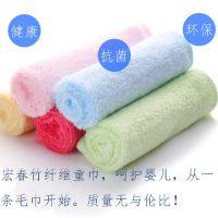 山东优质婴儿竹纤维小毛巾 宏春宝宝竹纤维用品 厂家定制批发
