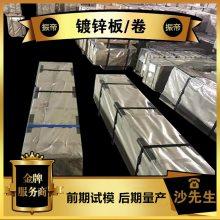供应宝钢热轧SS400,SS490,SS540,A3结构钢卷板