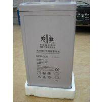 江山双登蓄电池供应商2V1600AH江苏双登蓄电池集团