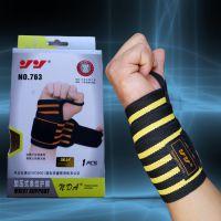 专业批发强劲护腕 运动护腕 加压式条纹护腕 763