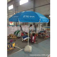 2.4米户外遮阳伞订做加工厂 48寸户外广告太阳伞定制厂家