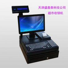 天津便利店用收银机 运行稳定、操作简单