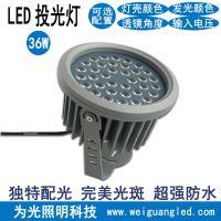 LED圆形投光灯 18w 54w户外防水远程照射灯 可调角度聚光型投射灯 江门为光照明