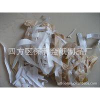 供应《欧洲》进口废纸