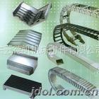 供应山东德凯机床附件造有限公司专业设计生产:数控机床钢板防护罩