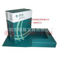 国家电网文件盒加工 国家电网文件盒制作生产
