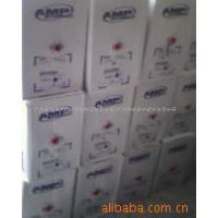 经销AMP.康普.TCL.泛达布线产品