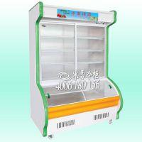 深圳冰雪商用冷柜 1.4米麻辣烫点菜柜 立式冷柜 上冷藏下冷冻 肉菜保鲜柜 火锅点菜柜 纯铜管 冰柜