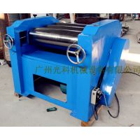 节约能源: SG/260  7.5kw三辊研磨机 光科机械TM