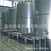 300L不锈钢电加热反应釜 搅拌反应釜 不锈钢反应罐 电加热反应锅