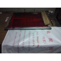 三墩丝网印刷,丝印,移印,上门印刷服务,丝网印刷制版