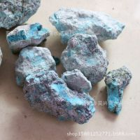 纯天然高蓝美国睡美人绿松石原石原矿未打磨 未注胶 无加色批发