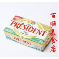 供应总统有盐黄油/总统奶油/进口黄油(200克/块)法国进口