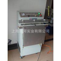 供应VS-1200外抽式真空包装机,电器元件防潮真空包装机