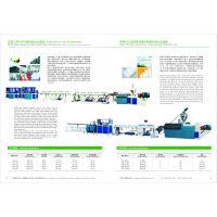 广东HDPE管材挤出生产线常用口径管材生产设备