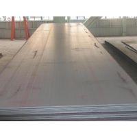 现货供应50Mn带钢定做,65Mn钢带,镀锌带钢,热轧带钢防腐加工