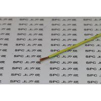 AV安装电线_AV-105安装电线_AV-105安装线