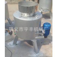 全自动耐用离心式滤油机 多功能高效离心式滤油机 小型滤油机