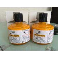 TAT环保速干印油 M-505N黄色印油 工业专用印油