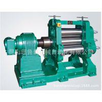 纽鲁奇专业经营橡胶机械设备(压延机),品质优
