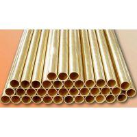 国标H62黄铜管,H62黄铜方管、矩形管