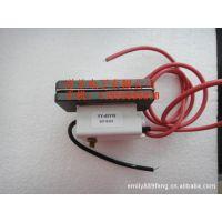 宏源激光电源高压包40W