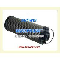RFL-110*5H高压油站滤芯