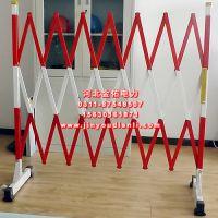 金佑厂家直销 电力安全围栏 可定制 1.2*2.5m 隔离围栏价格