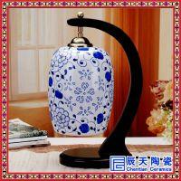 陶瓷紫藤花温馨镂空薄胎小台灯 床头柜婚房调光陶瓷灯