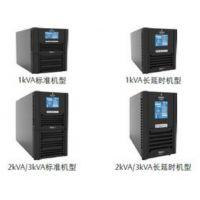 艾默生GXE03k00TS1101C00 艾默生ups电源 在线式3KVA