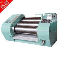 供应广东嘉宝莉YS400-1300油墨液压三辊研磨机