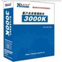 福州宁德供应客户关系管理软件 鑫宝客户关系管理软件V3.0