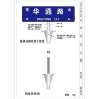 南京路指定生产厂家