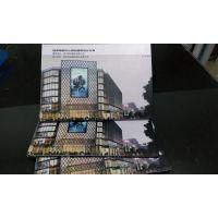 杭州专业打印A4/A3以及大尺寸效果图