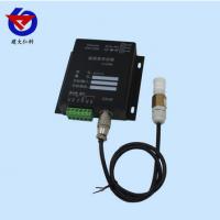 建大仁科以太网单探头型温湿度变送器RS-ETH-D