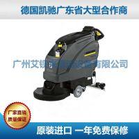 广东凯驰洗地机 手推式洗地机B40W