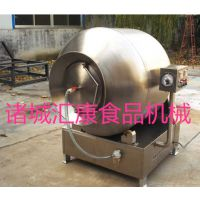 真空变频滚揉机 全自动入味腌制机 汇康牌不锈钢材质