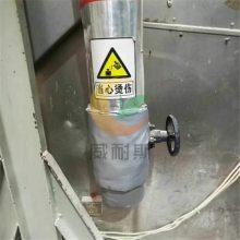 湖南威耐斯V100柔性可拆卸式阀门隔热节能环保保温套